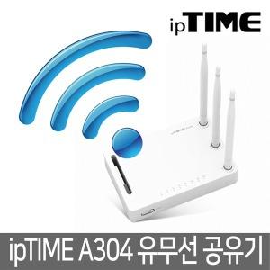 EFM ipTIME A304 유무선 와이파이 공유기