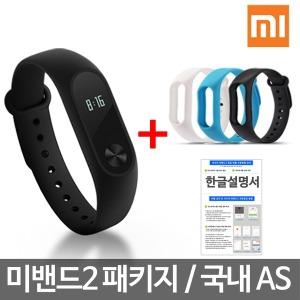 스마트워치 스마트밴드 시계 만보기 미밴드2 스트랩
