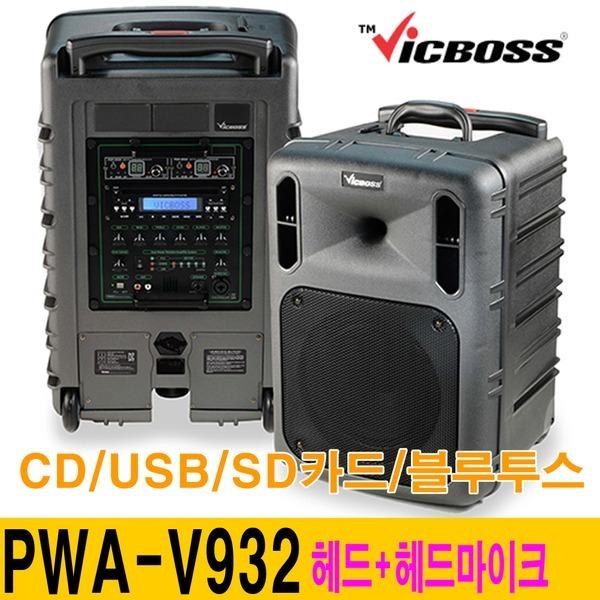 버스킹 이벤트 강의 무선마이크500W앰프PWA-V932HP/HP