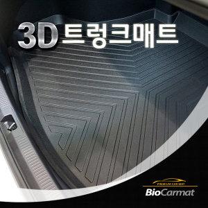 8세대 캠리 (가솔린/하이브리드) 3D 트렁크 매트