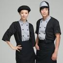 CB13/칠부조리복/조리사복/조리사옷/주방유니폼/쿡복