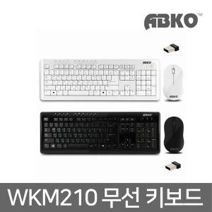 ABKO BRAIN WKM210 무선콤보 (화이트)