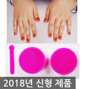 천연 즉석 봉숭아물들이기/손톱 네일아트/봉숭아꽃물