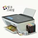 삼성 SL-J1660 무한잉크복합기 무한잉크공급기 프린터