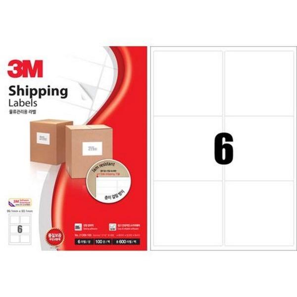 3M 일반형 물류관리용 라벨 (21306/6칸/100매)