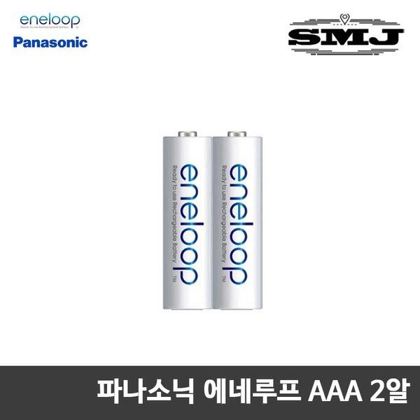 파나소닉 에네루프 급속충전지 AAA 800mAh 충전지 2알