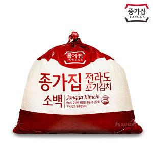 전라도소백포기김치10kg/100%국내산/종가집본사직영몰
