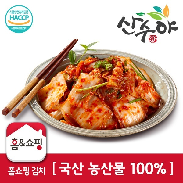 산수야김치_국산농산물100 맛김치(숙성)5kg 자연의단맛