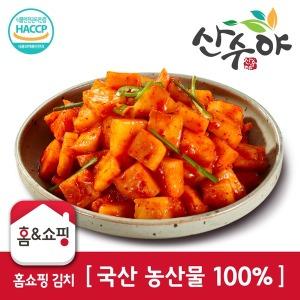 산수야김치_국산농산물100% 깍두기5kg 자연의 단맛