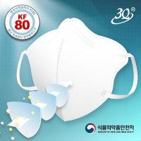3Q 3D KF80 미세먼지 황사 차단 일회용 마스크