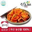 산수야김치_국산농산물100% 석박지5kg 자연의 단맛
