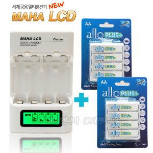 마하 LCD 급속충전기 + 충전지 알로8알세트 (LCD표시