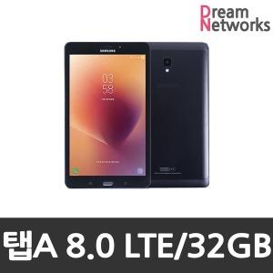 미개봉 갤럭시탭A 8.0 2017(T385)LTE/가개통 새제품