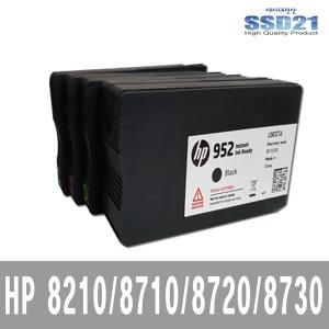 952잉크 HP officejet pro 8210/8710/8720/8730