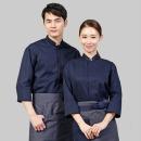 CB24/칠부조리복/조리사복/요리사복/요리사옷/요리복