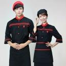 CB25/칠부조리복/조리사복/조리사유니폼/주방유니폼