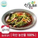 산수야김치_국산농산물100%열무물김치10kg 자연의 단맛
