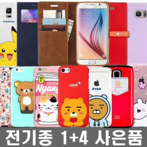 핸드폰 케이스 갤럭시 노트8 7 5 S8 S7 S6 S5 플러스