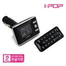 아이팝 와이드 LCD 무선카팩