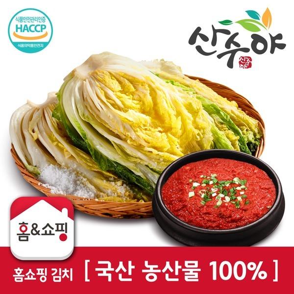 산수야김치_국산농산물100% 절임배추10kg+양념4kg