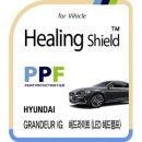 현대 그랜져 IG 헤드라이트 PPF 자동차 보호필름 2매