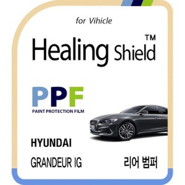 현대 그랜져 IG 리어 범퍼 PPF 자동차 보호필름 2매
