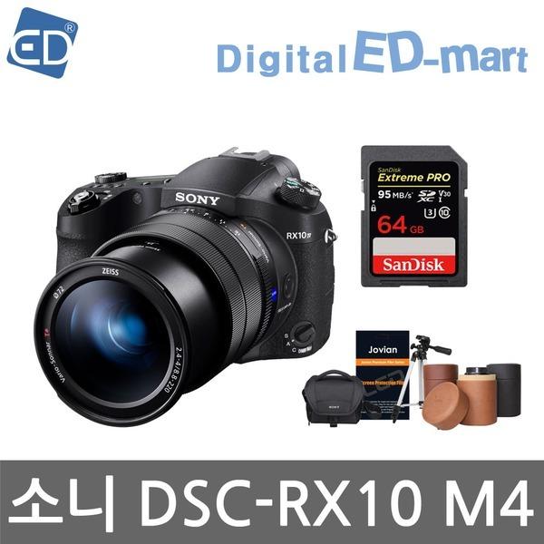 소니DSC-RX10M4/64G(4K)+소니U21가방 풀패키지/ED