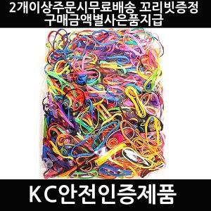 얌뚱이 100g 칼라고무밴드 머리끈 유아밴드 헤어밴드