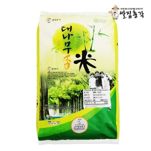 햅쌀 대나무향미 쌀20kg