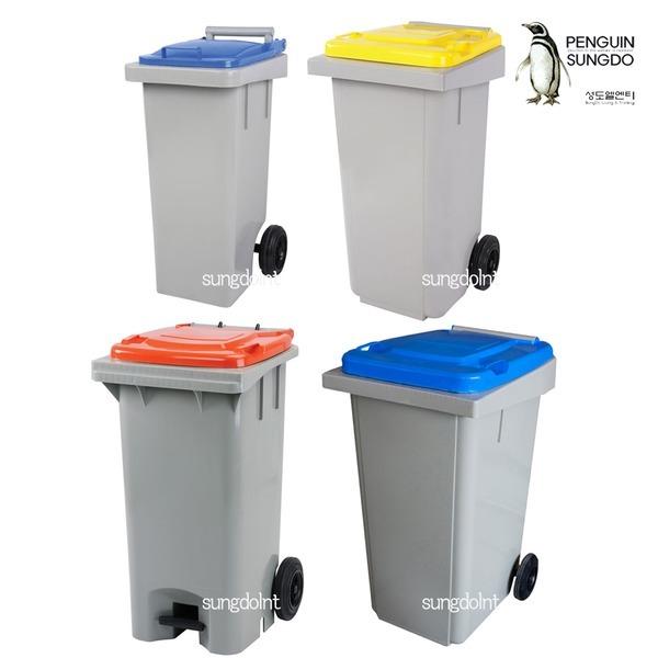 업소용 음식물쓰레기통 분리수거함 음식 쓰레기통