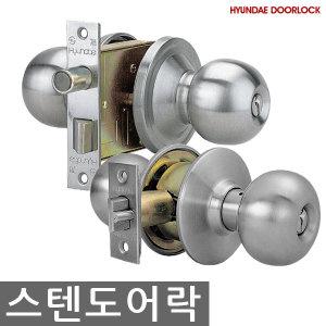 도어락 철문용 목문용 열쇠 손잡이 자물쇠 현관정