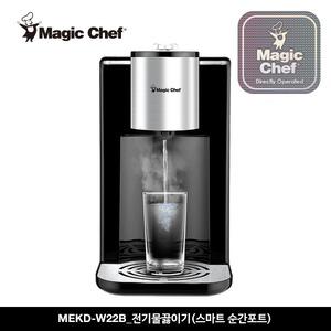 전기물끓이기(기계식) MEKD-W22B (본사)