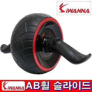 AB휠 슬라이드 / 복근 운동기구