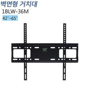 1BLW-36M 벽걸이형 티비/TV/모니터거치대브라켓