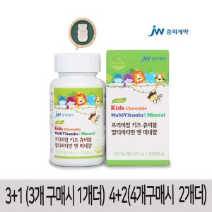 키즈 츄어블 멀티 비타민(3개구매시1개더)