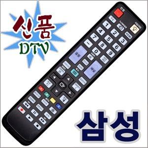 삼성 LED LCD QLED 3D 스마트 TV 리모컨/COMBO-2121