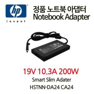 HP 200W 정품어댑터 19.5V10.3A HSTNN-DA24 CA24 슬림