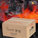 지리산참숯 4kg 국산백탄 바베큐숯 참숯 바베큐그릴