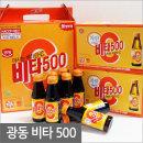 비타500(슈퍼용)100mlx100병/비타오백/미에로/박카스