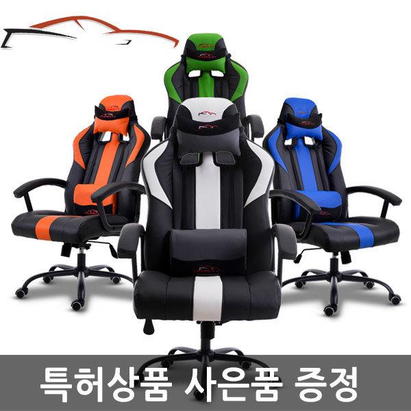 시팅포인트 레이싱 게이밍 PC 학생 컴퓨터 의자