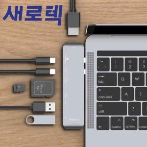 WIZ-UC32 USB C 타입 허브 충전 HDMI 애플 맥북 프로