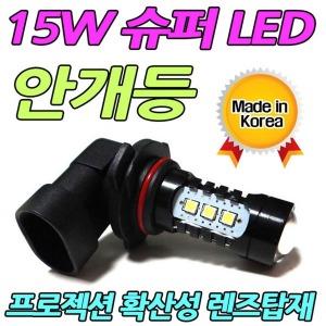 올뉴 쏘렌토 스포티지 카니발 LED 안개등 전구 라이트