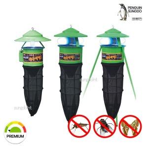 산업용 포충기 해충퇴치기 모기퇴치기 포집기 포획기