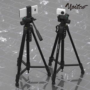 스마트폰/액션캠/카메라 삼각대 YSS-T700
