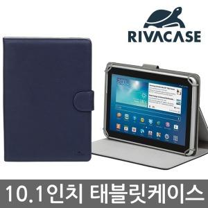 태블릿 케이스/갤럭시탭A S Pen/SM-P555/SM-T550 블랙