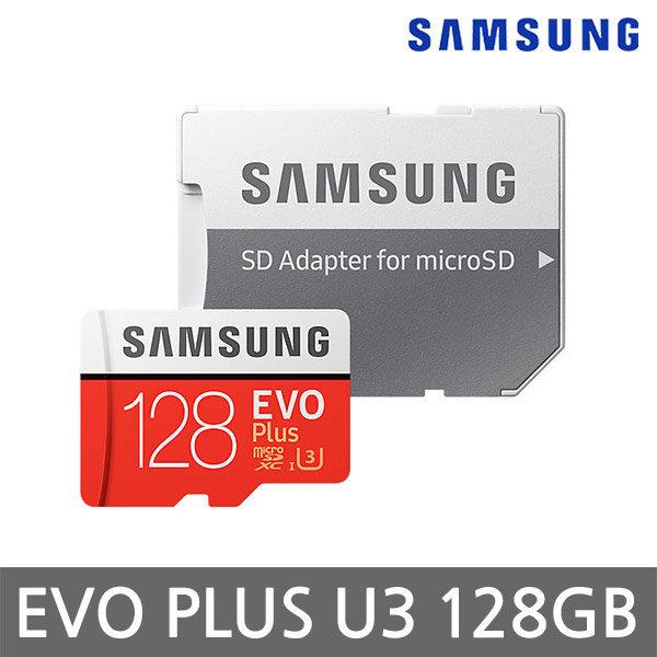 삼성신형 EVO PLUS 128GB+아답터 U3 마이크로 SD카드