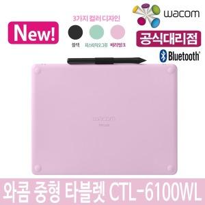 와콤 인튜어스 중형 타블렛 CTL-6100WL 핑크 +상품권+