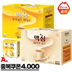 쿠폰가 35900원/맥심모카골드 커피믹스 400T/화이트