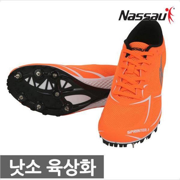 스퍼트 육상화 스파이크화 육상 신발_오렌지