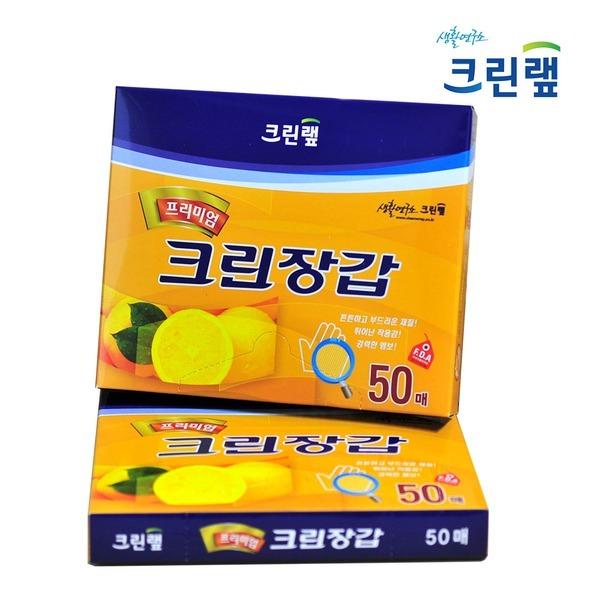 크린랩 프리미엄 크린장갑 50매/위생장갑